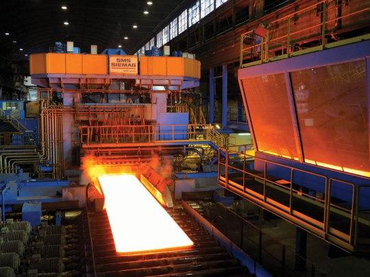 Steel Mill in Iran